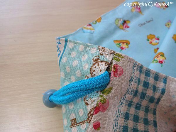 ロマンスローズストライプブルー:体操服袋