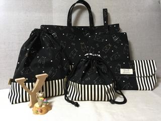 のほほんくまさんブラック:シューズ袋