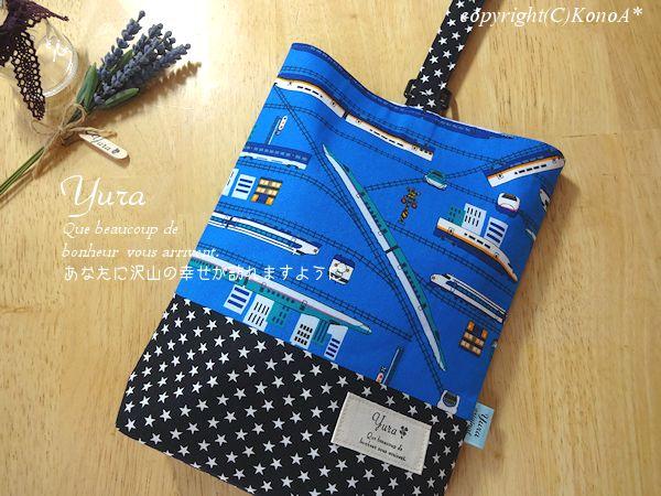 スター新幹線ブルー:シューズ袋