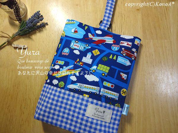 OneWayRoadブルー:シューズ袋