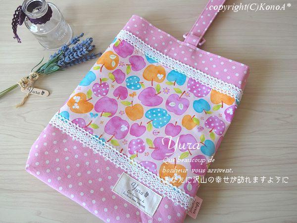 夢心地りんごピンク:シューズ袋