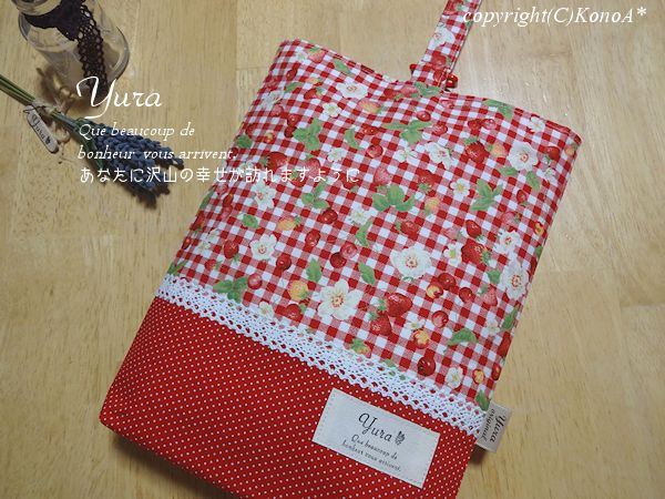 苺チェリーとお花赤チェック:シューズ袋