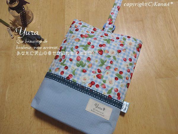 苺チェリーとお花水色チェック:シューズ袋