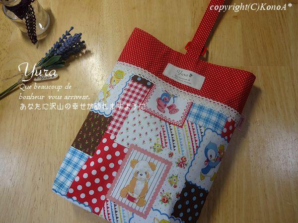 赤パンダとペンギンパッチワーク風レッド:シューズ袋